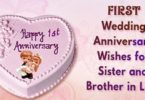 wedding-anniversary-wishes-sister-and-brother-in-law
