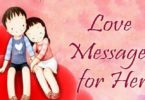 love-messages-her